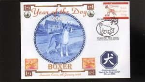 YEAR OF THE DOG STAMP ILLUSTRATED SOUVENIR COVER, BOXER 4