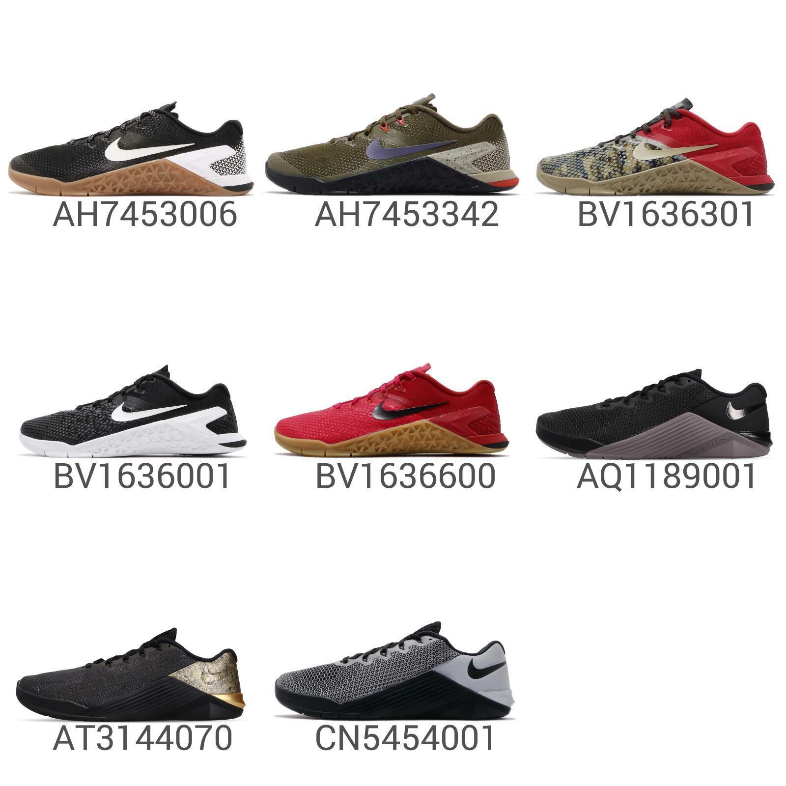 Nike AH7453-001: MEN's Metcon 4 Black