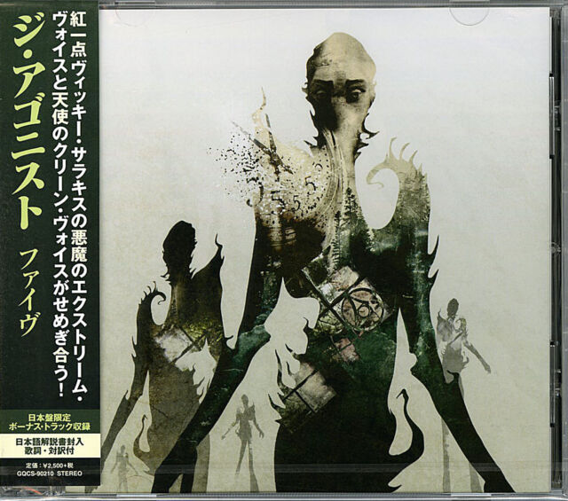 cd do the agonist