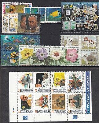 1994/95 Lot Mit ** Marken, 23432 Mikronesien