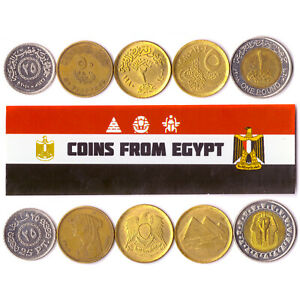5-EGYPTIAN-COIN-LOT-DIFFER-COLLECTIBLE-COINS-FROM-AFRICA-FOREIGN-CURRENCY