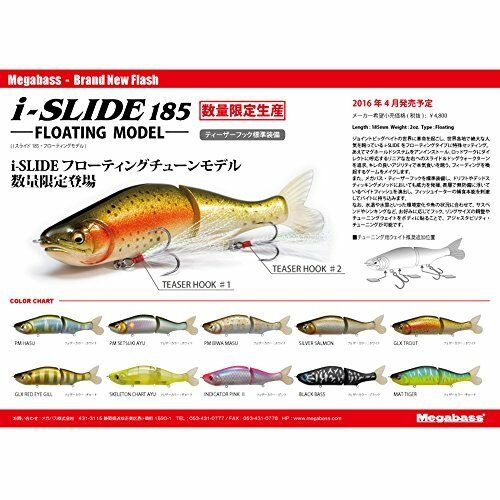 Megabass I-SLIDE 185 F GLX Red Eye Gill 34940 F S from JAPAN