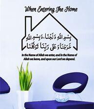 18 x Islamic Prayer Dua Wall Door Stickers Pack 4 Daily Use Sunnah Muslim Gift