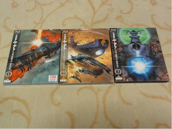 Space Battleship Yamato 2202 Warriors of Love Vol.1 Vol.2 Vol.3 Blu-ray Japan