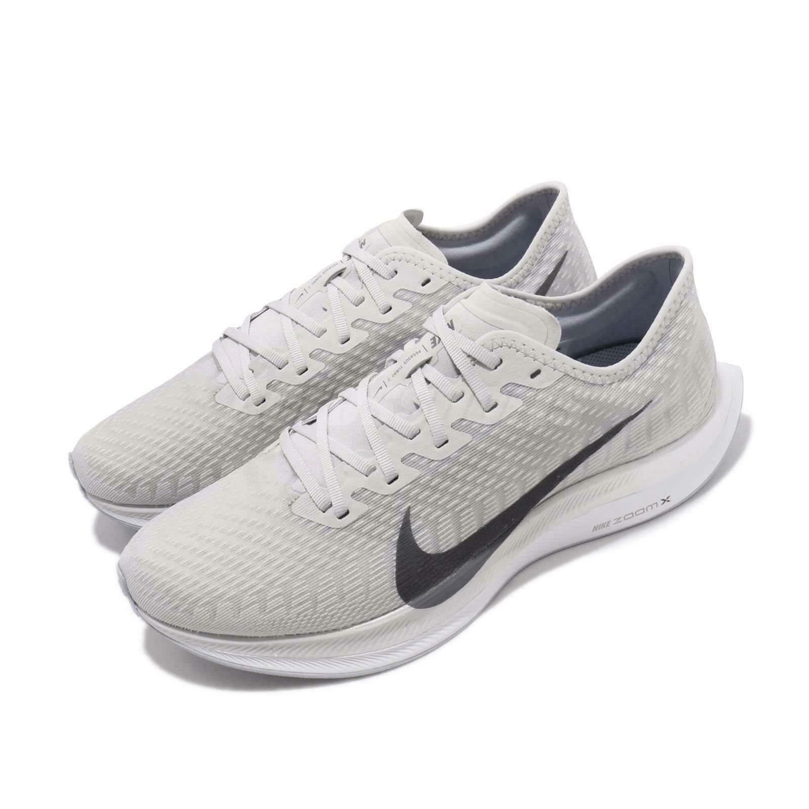 Nike Zoom Pegasus Turbo 2 Vast grau Weiß Sie Laufen schuhe Turnschuhe AT2863-002
