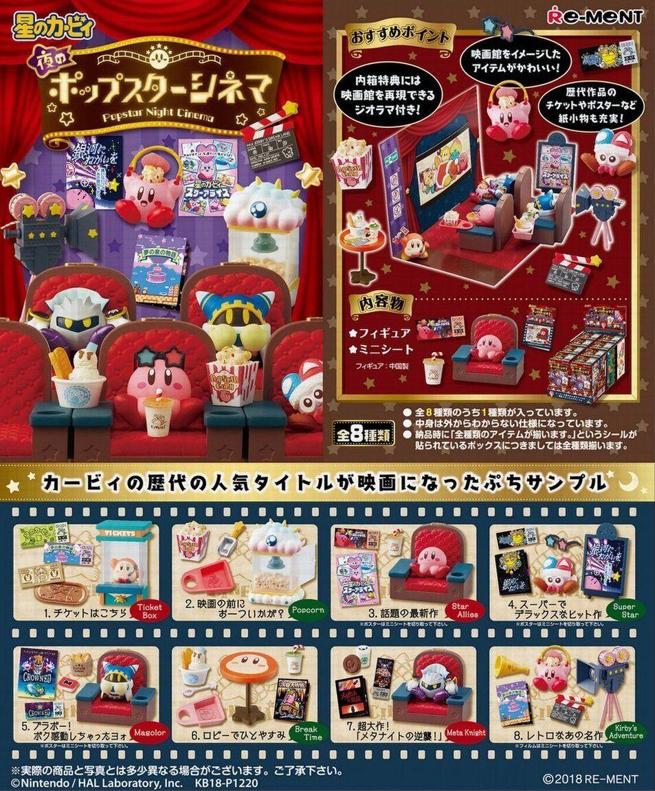 Re-Uomot Miniature Kirby Star Popstar Night Cinema Full Set of 8 pcs japan