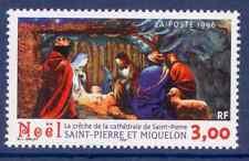 1996 SAINT PIERRE ET MIQUELON  Y & T N° 638 Neuf  ** SANS CHARNIERE