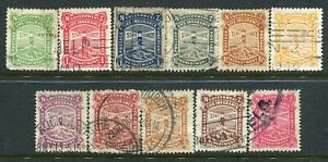 NEW-ZEALAND-1905-Life-Insurance-complete-set-of-11-used-cv-600nzd