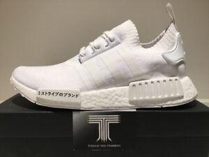 adidas nmd r1 pk japan pack - dreifach - white - bz0221 - uk größe 11. ebay