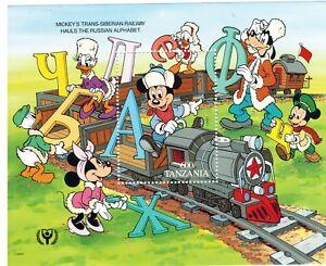 Tanzania-Disney-Mickeys-Trans-Siberian-Railway-Souvenir-Sheet-MNH