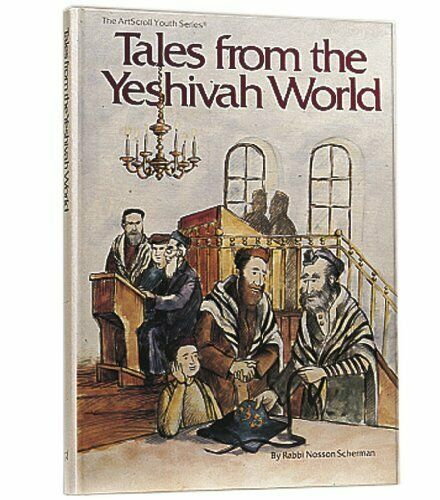 Tales from the Yeshiva World  ArtScroll Youth