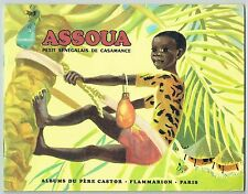 Albums Père Castor - Assoua, Petit Sénégalais De Casamance - Flammarion - 1972