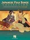 Japanese Folk Songs Collection by Hal Leonard Corporation (Paperback, 2014)
