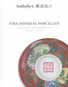Sotheby-039-s-Catalogue-Fine-Imperial-Porcelain-2019-HB