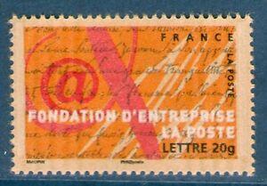 TIMBRE-3934-NEUF-XX-LUXE-10-ANS-DE-LA-FONDATION-D-039-ENTREPRISE-LA-POSTE-TVP