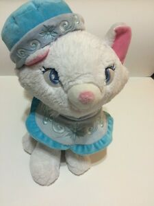 Disney Store Exclusive Aristocrats Marie Cat Plush Stuffed Animal Toy With Tag!