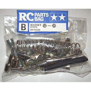 TAMIYA-9415333-Metal-Parts-Bag-B-for-58191-RC-Car-Spares