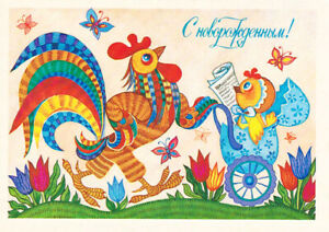 Russian-postcard-GREETINGS-ON-NEWLY-BORN-Rooster-Chicken-Stroller-by-T-Grudinina