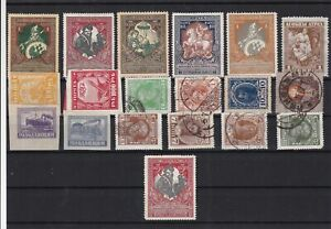 Russia Early Stamps  Ref 15321