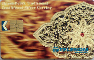 Malaysia-Used-Phone-Card-Traditional-Silver-Carving