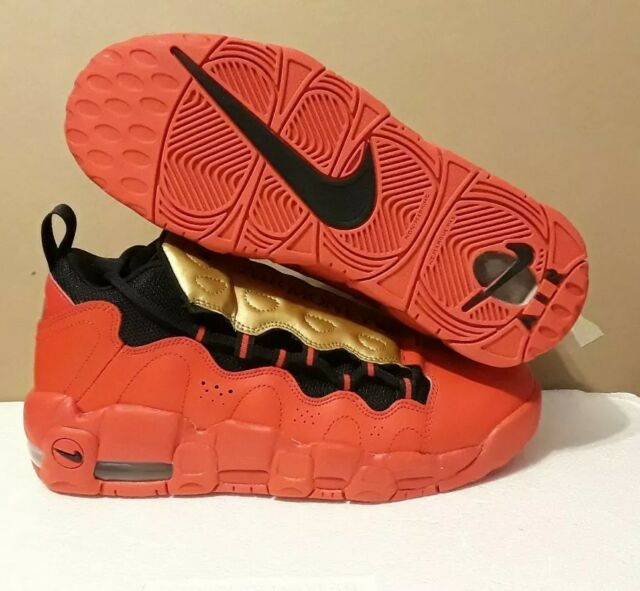 NIKE AIR MORE MONEY (GS) UNIVERSITY RED