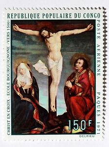 Congo-Picture-The-Christ-On-The-Cross-1971-New-Pa-113-88M593