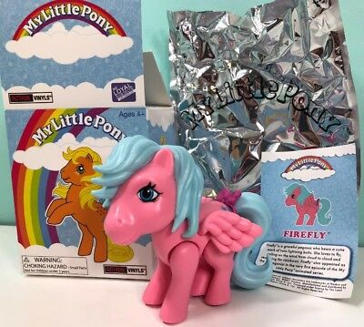 My Little Pony Wave 1 The Loyal Subjects G1 Style GLORY Vinyl Action Figure