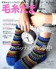 Keitodama Spring 2015 - Japanese Craft Book