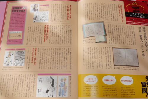 "JAPAN Naoshi Komi How to draw manga Book Jump-Ryu vol.13 /""Nisekoi/"" W//DVD"