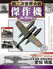 60 Tianshan Nakajima B6N World War II masterpiece machine collection No partw