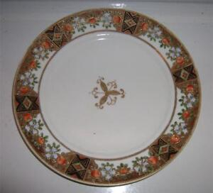 Nippon-Handpainted-Gold-Gilted-and-Beaded-Plate-Fruit-Floral-Band-Gold-Center