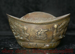 "4.4""Marqué Vieux Palais Chinois Dynastie Du Cuivre Double Dragon Humain Yuan Bao"