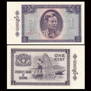 UNC banknote Myanmar 1 Kyat P-69 original 1996 Lot 10 PCS