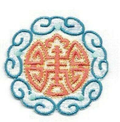 Chinese Symbol Bamboo Leaf  Embroidery Applique Patch