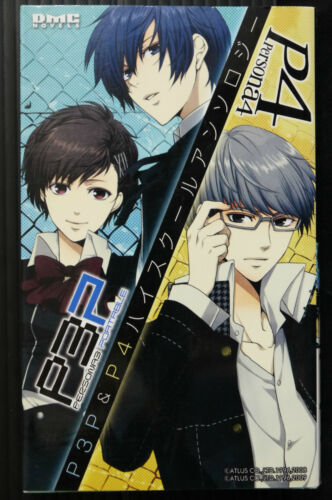 Persona 3 Portable and 4 High School Anthology JAPAN novel