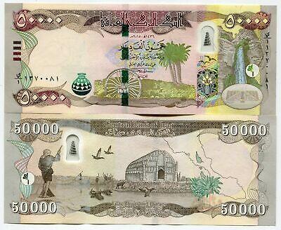 IRAQ DINAR UNCIRC with NEW Security Features 50,000 NEW Iraqi Dinar 2015 +