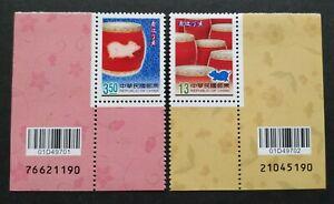 Taiwan-2006-2007-Zodiac-Lunar-New-Year-Pig-Stamps-Barcode-Ser-Nos-2