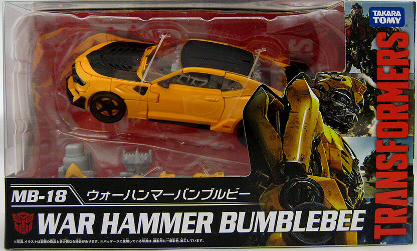 Transformers Masterpiece Figure - War Hammer Bumblebee MB-18 (Shelf Wear Pkg)