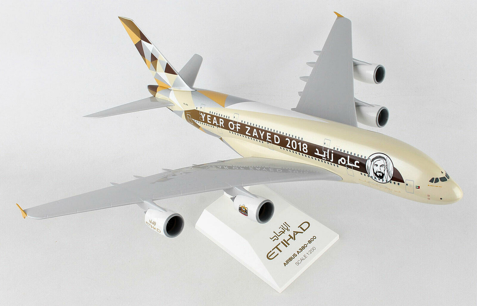 Etihad-Year of Zayed-Airbus a380-800 1 200 Skymarks skr884 a388 Modèle