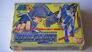 SAINT-SEIYA-VINTAGE-SAINT-STEEL-SWORDFISH-USHIO-WITH-2-TOTEMS-BANDAI-JAPAN-1987