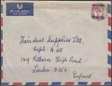 1957 Cover Bahrain to England [bl0419]
