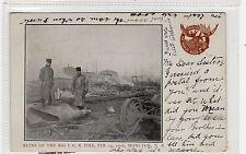 RUINS OF I.C.R. FIRE, 1906, MONCTON: New Brunswick Canada postcard (C28830)