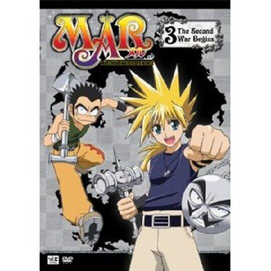 MÄR - Vol. 3: The Second War Begins (DVD, 2007) NEW