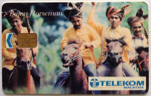 Malaysia-Used-Phone-Card-Bajau-Horsemen