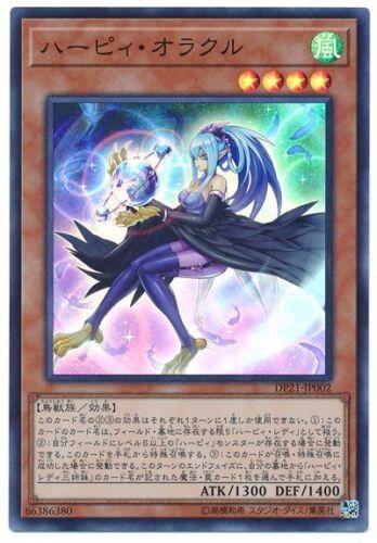 Harpie Oracle Yugioh Super DP21-JP002 Japanese