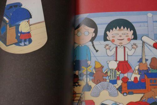 Chibi Maruko-chan Memorial Book JAPAN Momoko Sakura