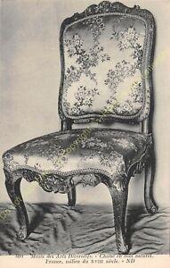 Postcard-Arts-Decorative-Furniture-Chaise-Wood-Natural-XVIII-Edit-ND