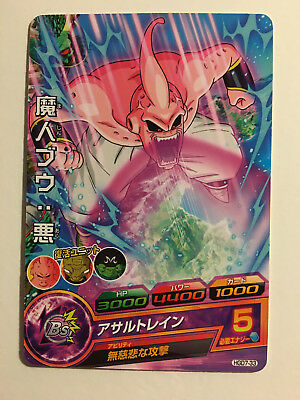 Dragon Ball Heroes Hgd7-33 Colori Fantasiosi