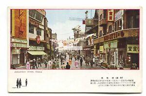 Osaka-Dotombori-Street-shops-Bar-old-Japan-postcard