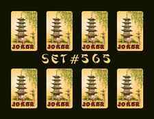 Mah Jongg Jong Mahjong Joker Stickers - Set #565   ** Free Shipping **